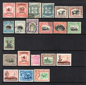 NORTH BORNEO & LABAUN EARLY TO QE11 MINT & USED RANGE x 21 STAMPS NOT CAT BY ME