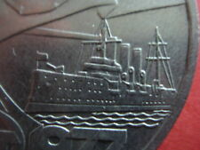 Russia Coin 1 rouble MILITARY SHIP - AVRORA ; LENIN 1977 Russian Revolution 1917