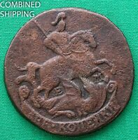 2 KOPEKS 1769 EM Russia COIN №1
