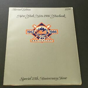 VTG New York Mets Official Yearbook 1986 Revised Edition 25th Anniversary Issue
