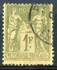 PROMO TIMBRE FRANCE OBL N° 82 COTE 8 € TYPE SAGE