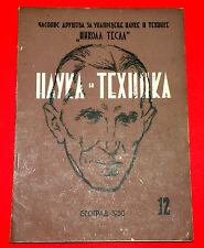 NIKOLA TESLA 1950 UNIQUE IMPROVEMENT SCIENTIFIC AND TECHNOLOGY EXYU MAGAZINE 12
