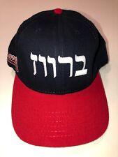 Rare Atlanta Braves Snapback Hat Hebrew Script Mens American Needle Blue MLB