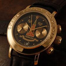 """POLJOT Chronograph 3133 """"Ruhm den Moskowiter Helden"""" russische mechanische Uhr"""
