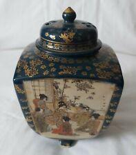 More details for japanese satsuma koro lidded jar vase