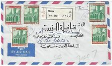 SAUDI ARBIA 1970 MULTIFRANKED MECCA 5 REGISTERED AIR MAIL COVER TO DHARAN ARAMCO