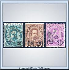 1890-91 Regno Serie 3 val. Soprastampati n. 56/58 Usati