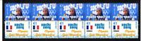 2014 SOCHI OLYMPIC GOLD STRIP OF 10 MINT STAMPS, PIERRE VAULTIER SNOWBOARDING