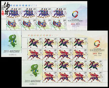 CHINA 2011-22 Full S/S 加字 TRADITIONAL SPORTS OF ETHNIC MINORITIES OF CHINA stamp