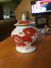 CHINESE Red PORCELAIN FOO DOG LION JAR VASES Auction Wax Seal