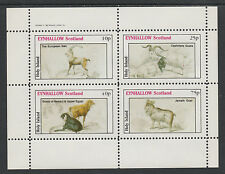 GB Locals - Bernera 3291 - 1982 SHEEP & GOATS  perf sheetlet of 4 unmounted mint