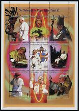 Chad 794 MNH Pope John Paul II, Crest