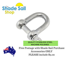 M8 8mm Dee Shackle Forged 316 Stainless Steel High Breaking load - Shade Sail