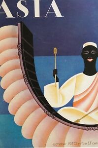 Asia Magazine Art Deco Cover 1930 BLACK ASIAN MAN PLAYING DRUM MUSIC Print Matte