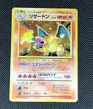 EXCELLENT ! CHARIZARD #6 - BASE SET JAPANESE HOLO POKEMON CARD
