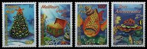 Neukaledonien 1998 - Mi-Nr. 1155-1158 ** - MNH - Weihnachten / X-mas