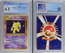 Hypno Holo CGC 6.5 Japanese Mystery Of The Fossils 1996 Pokemon