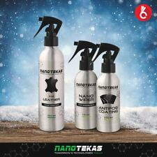 Waterproof Resistant Car Care Set Nano Coating For Car Shine and Protect KIT