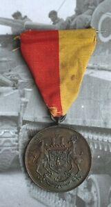 WW1 Pretoria Citizens Service Medal Transvaal Scottish German South West Africa