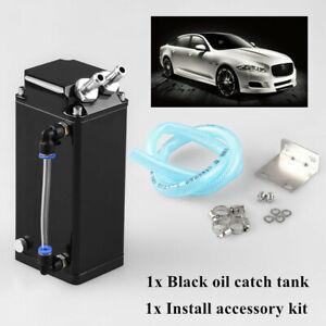 Car Part Square Billet Aluminum Engine Oil Catch Tank Can Reservoir Breather Kit
