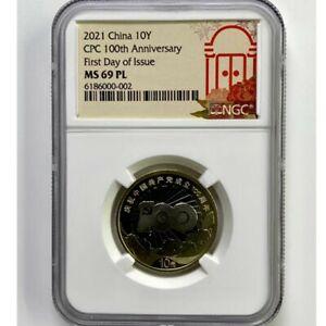 NGC MS69 2021 China 10YUAN Coin 100th of founding the china communist party Coin