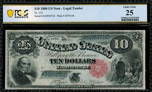"""1880 $10 Legal Tender FR-113 -""""Jackass"""" - Graded PCGS 25 Comment - Very Fine"""