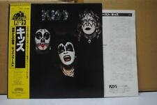 KISS / SAME - Japan w/obi 22S-1