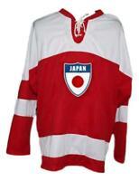 Any Name Number Japan Retro Custom Hockey Jersey Red