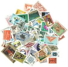 More details for off paper stamps worldwide british commonwealth rare unique unsorted x100-x400