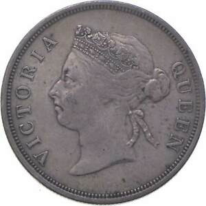Better - 1899 Straits Settlements 50 Cents - TC *781