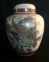"""Vintage signed Japanese SATSUMA Ginger Jar / Urn / Vase with Lid ~ 5 3/4"""" Tall"""