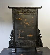 More details for vintage oriental carved wood screen chinese japanese distressed gilt ebonised