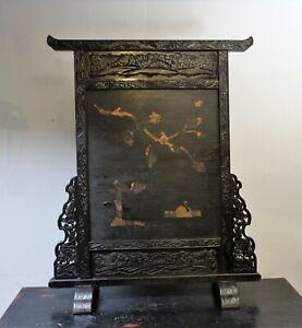 Vintage Oriental carved wood screen Chinese Japanese distressed gilt ebonised