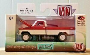 M2 Machines 1969 Ford F100 Ranger 4x4 Diecast 1:64 Auto-Trucks Release 50 18-35