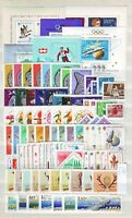 HUNGARY - 1964. Complete year set of 86 stamps and 6 s/s - MNH