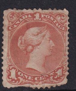 1868 Canada SG47 1c Red-Brown  Unused Cat. £750.00