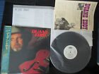 Duane Eddy Japan Promo White Label Vinyl LP OBI Press Release Art Noise Beatles