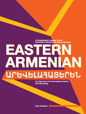 Eastern Armenian Textbook: A Comprehensive Language Course with Recordings