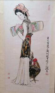 Chinese Painting 林墉