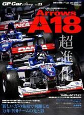 GP CAR STORY Vol.23 Arrows A18 Japanese book YAMAHA Frank Dernie John Barnard