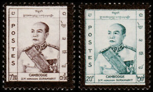 Cambodia Scott 74-75 (1960) Mint LH/NH VF, CV $9.00 CW