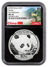 2018 China 30 g Silver Panda ¥10 NGC MS70 FR Black Great Wall PRESALE SKU50538