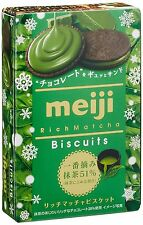 Meiji Japan Rich Matcha / Strawberry / Orange Chocolate with Cocoa Biscuits 6pcs