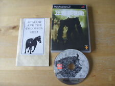 PS2 - SHADOW AND THE COLOSSUS (Playstation2) [NTSC-J] Japan Import Japanese Game