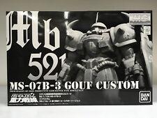 Premium Bandai MG 1/100 MS-07B-3 Gouf Custom The Gravity Front Image Color Ver.