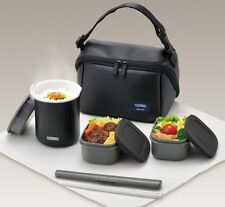 NEW THERMOS Heat Preservation BENTO LUNCH BOX DBQ-362 MTBK with Tracking Japan