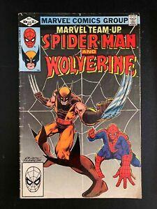 MARVEL TEAM-UP #117  MARVEL COMICS 1982 FN