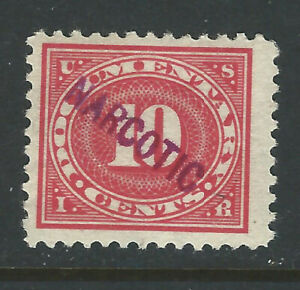 Bigjake: RJA15, 10 cent Documentary with NARCOTIC overprint