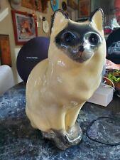 "Vintage Ceramic Hand Painted Siamese Cat Figurine 10"" realistic bead eyes"