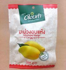 DEHYDRATED MANGO NATURAL FOOD SWEET DRIED FRUIT PICNIC  SNACKS  THAILAND  40 g.